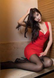 Yuli 0561643769