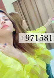 Sejal +971543048664