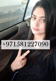 Sanam GFE +971581227090