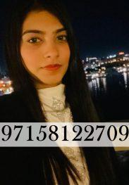 Sanam +971543048664