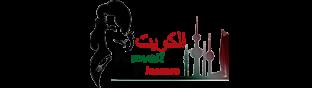 kuwaitpleasure