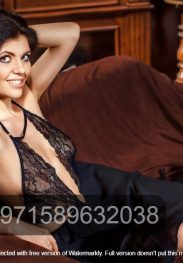 Miss Julie +971589632038
